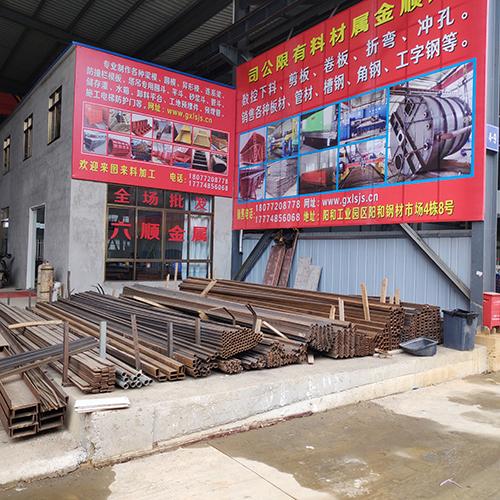 柳州钢模厂家