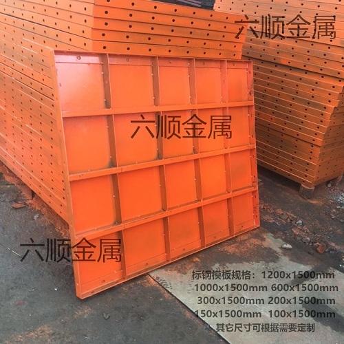 柳州耐用钢模