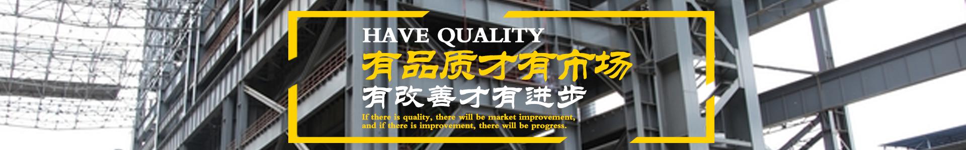 柳州双华钢模板_双华圆柱钢模板_双华钢模板厂家-六顺金属材料有限公司